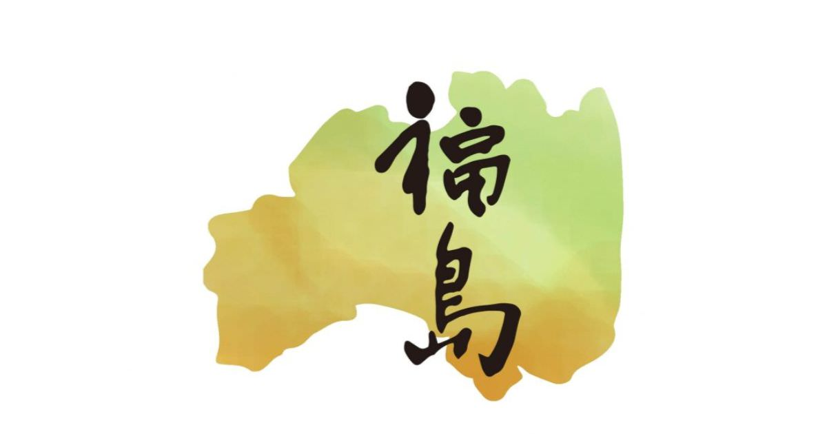 fukushima-picture
