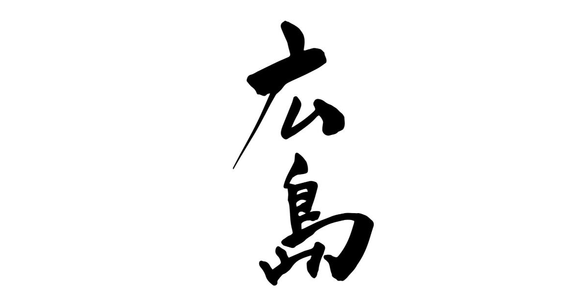 hiroshima-picture