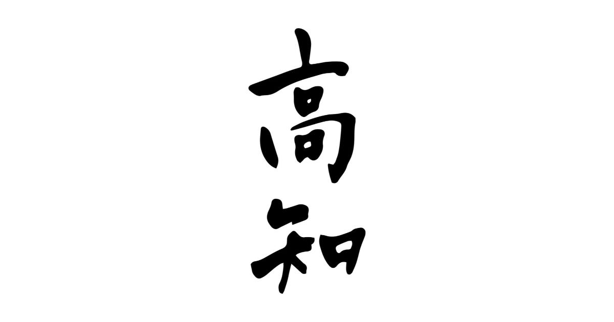 kochi-picture