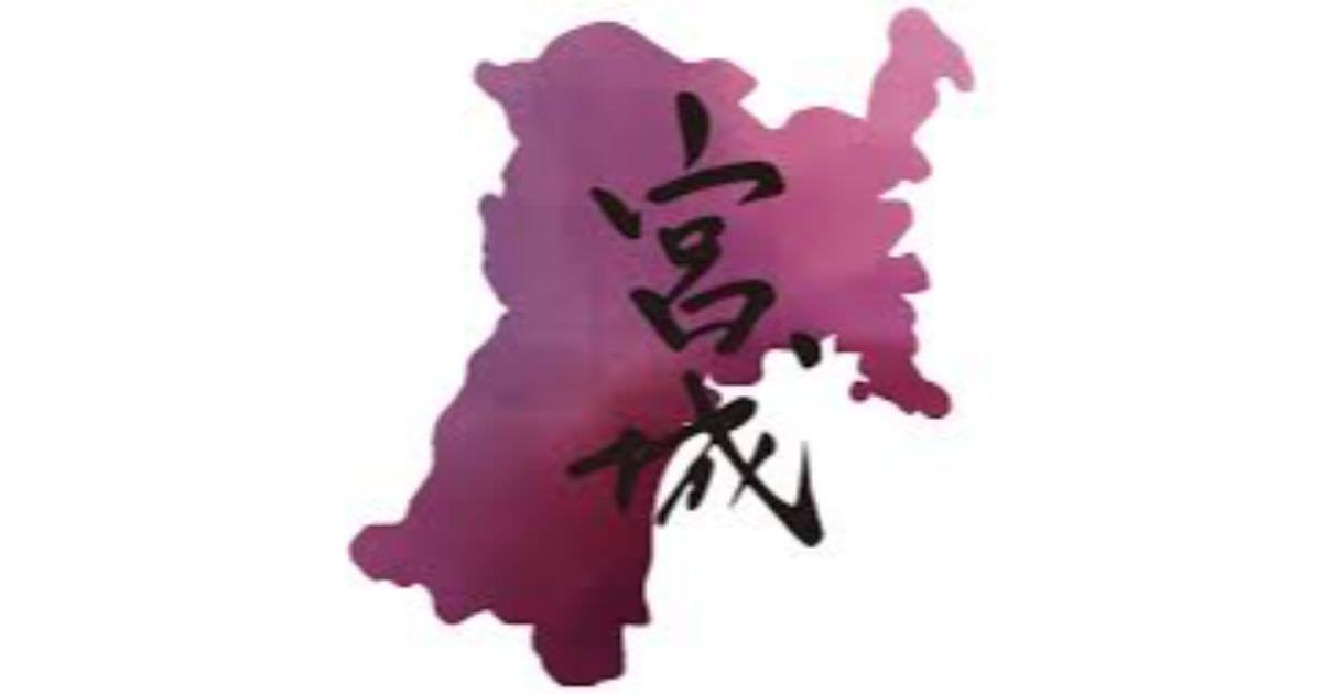 miyagi-picture