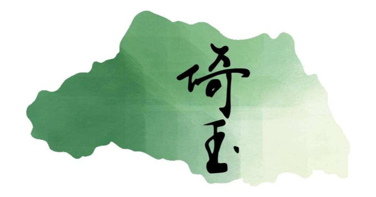 saitama-picture