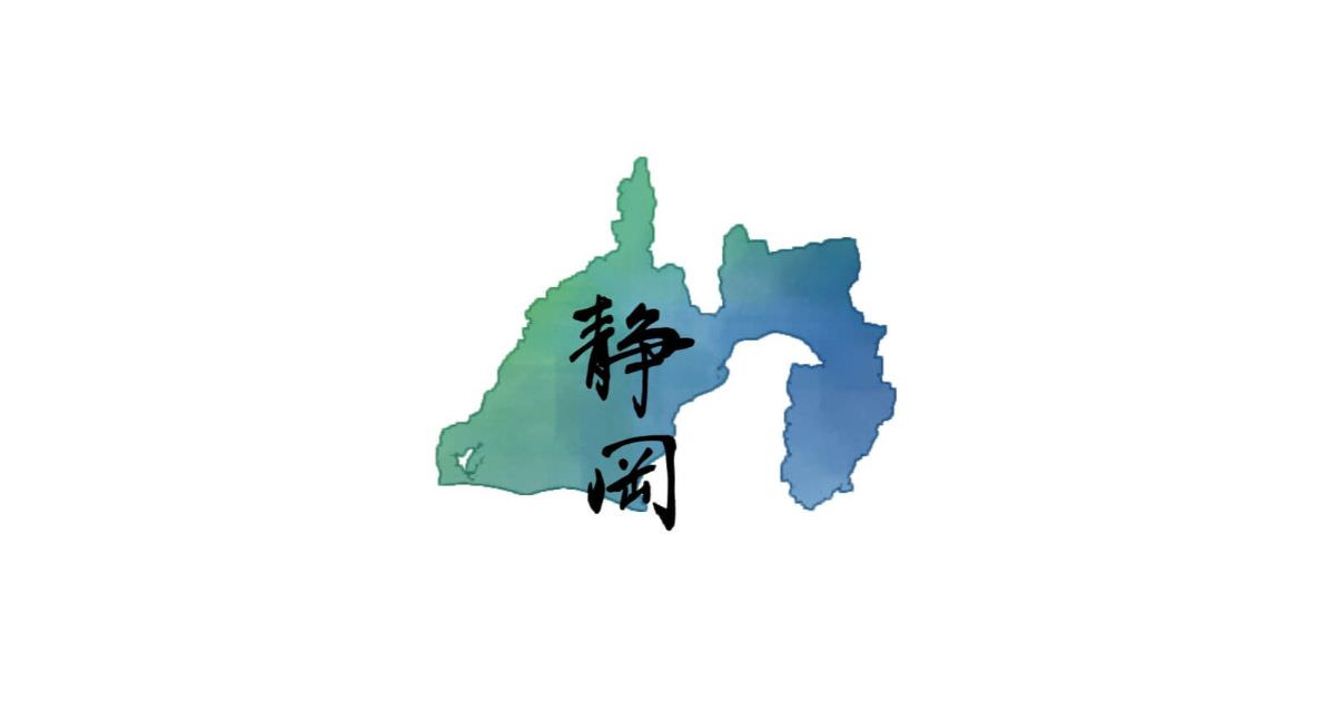 sizuoka-picture